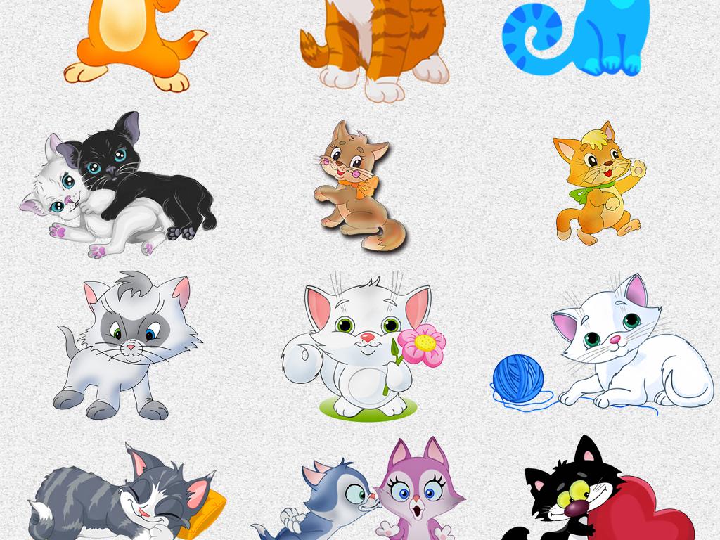 卡通可爱呆萌小猫咪png装饰设计素材