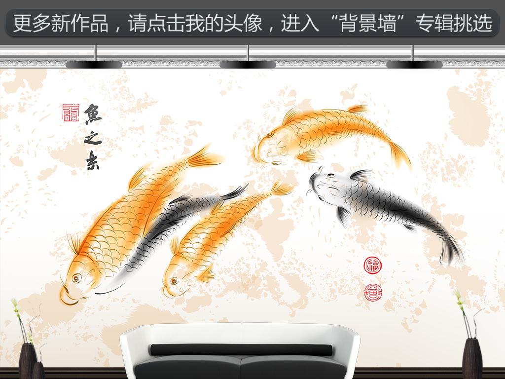 风水鱼手绘画中国风水墨风格电视背景墙图片