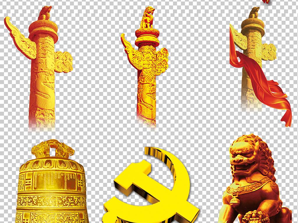 国徽党标志中国梦 龙柱中华柱