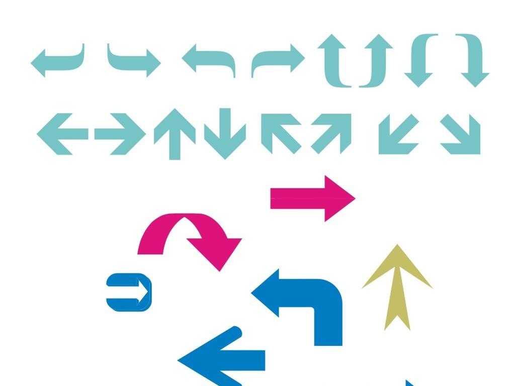 箭头矢量图标图片下载cdr素材 符号标识图标图片