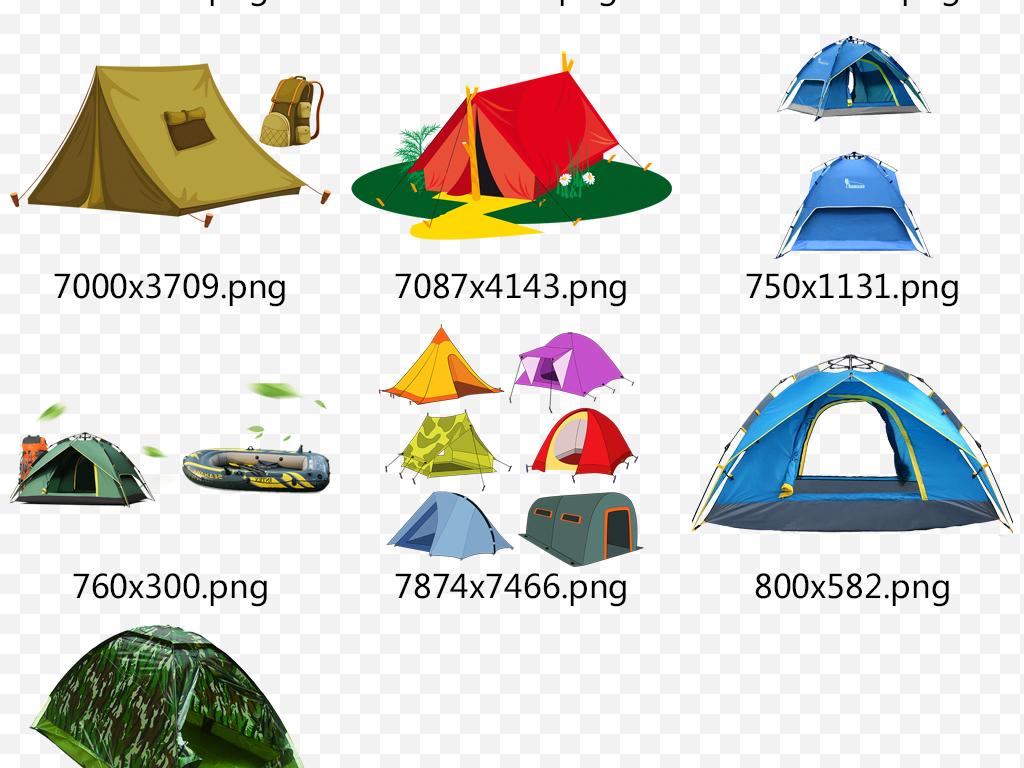 卡通手绘户外露营帐篷马戏团帐篷素材下载