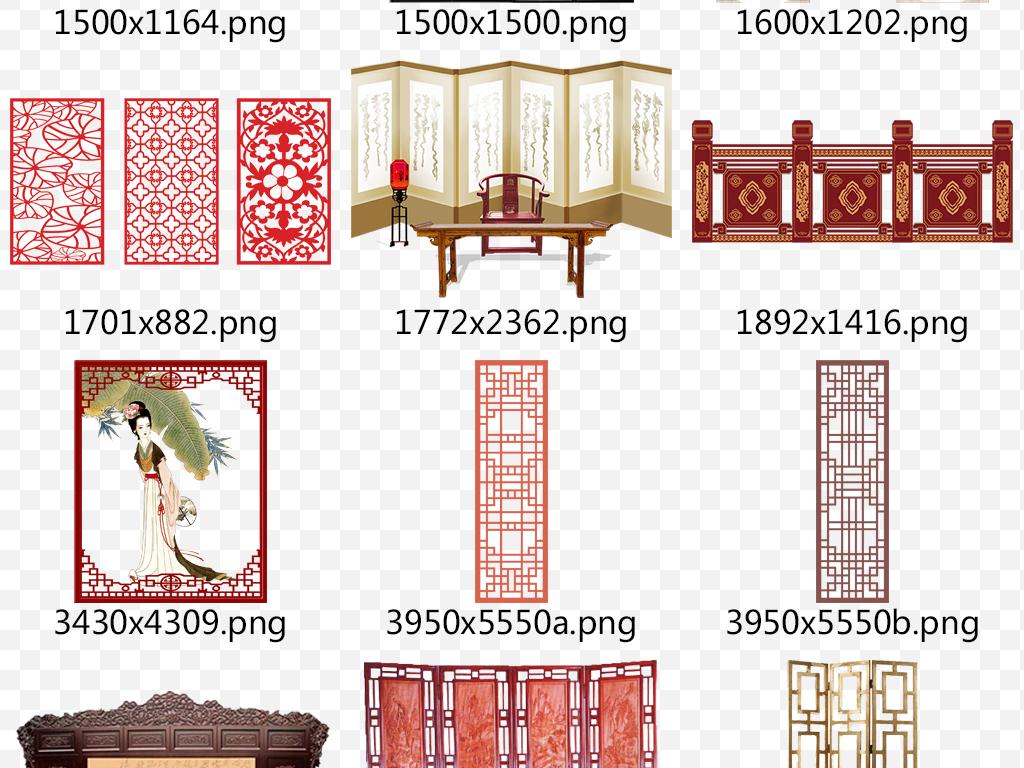 古典中式屏风木质纹理中国风雕花窗户素材