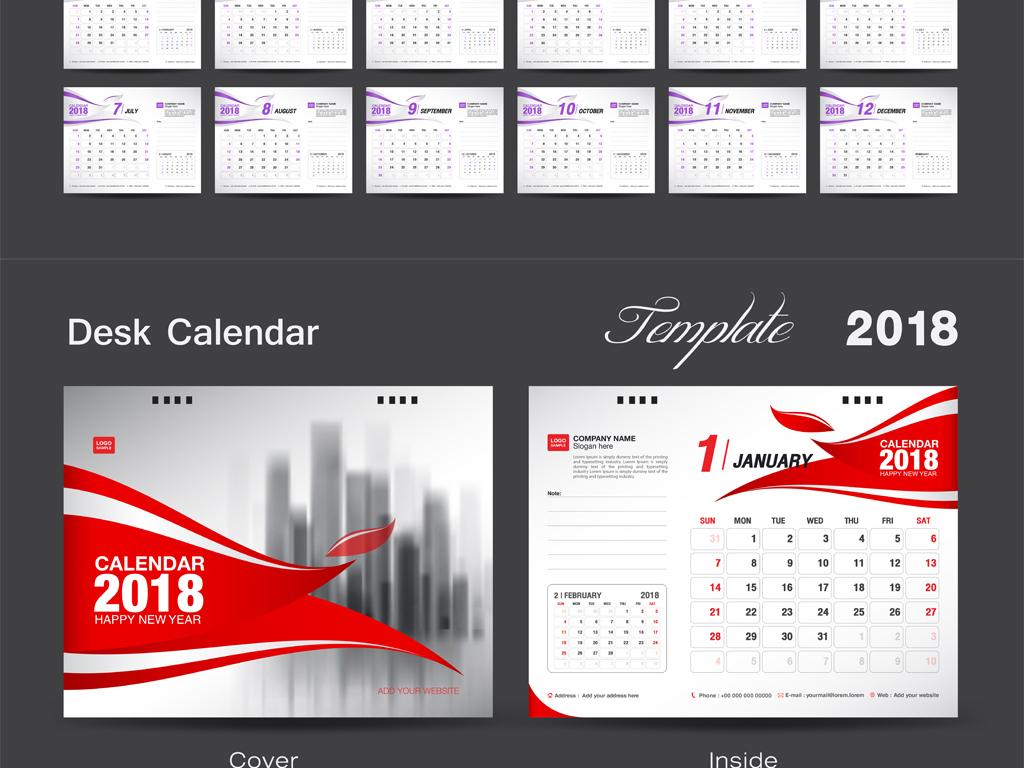 全套创意2018日历台历设计矢量模板