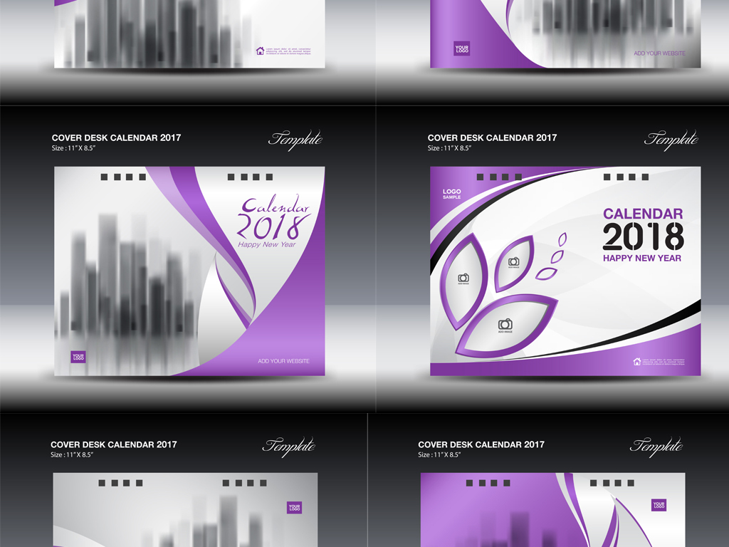 全套创意2018日历台历设计矢量模板图片
