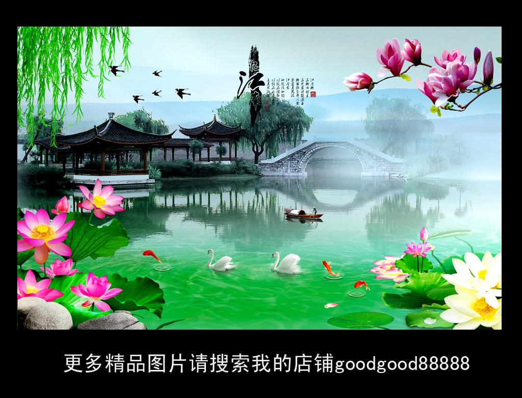 5370,江南风景美如画(原创) - 春风化雨 - 诗人-春风化雨的博客