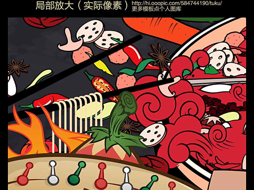 手绘黑板麻辣火锅火锅英雄餐厅背景墙