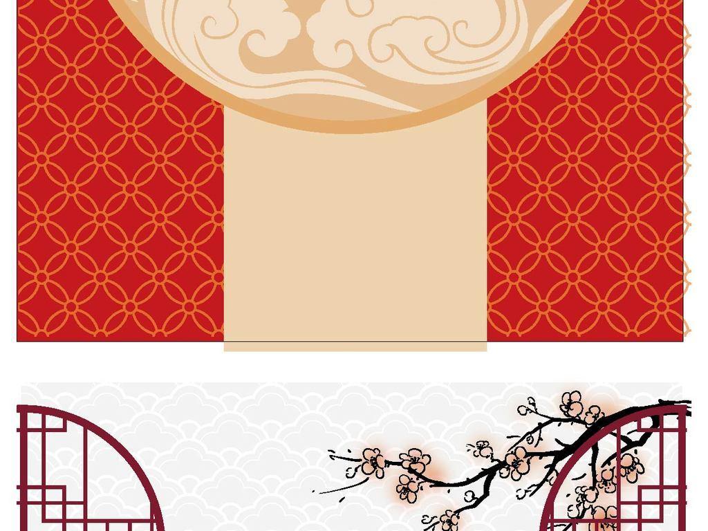 中国风古典花纹图案eps矢量素材