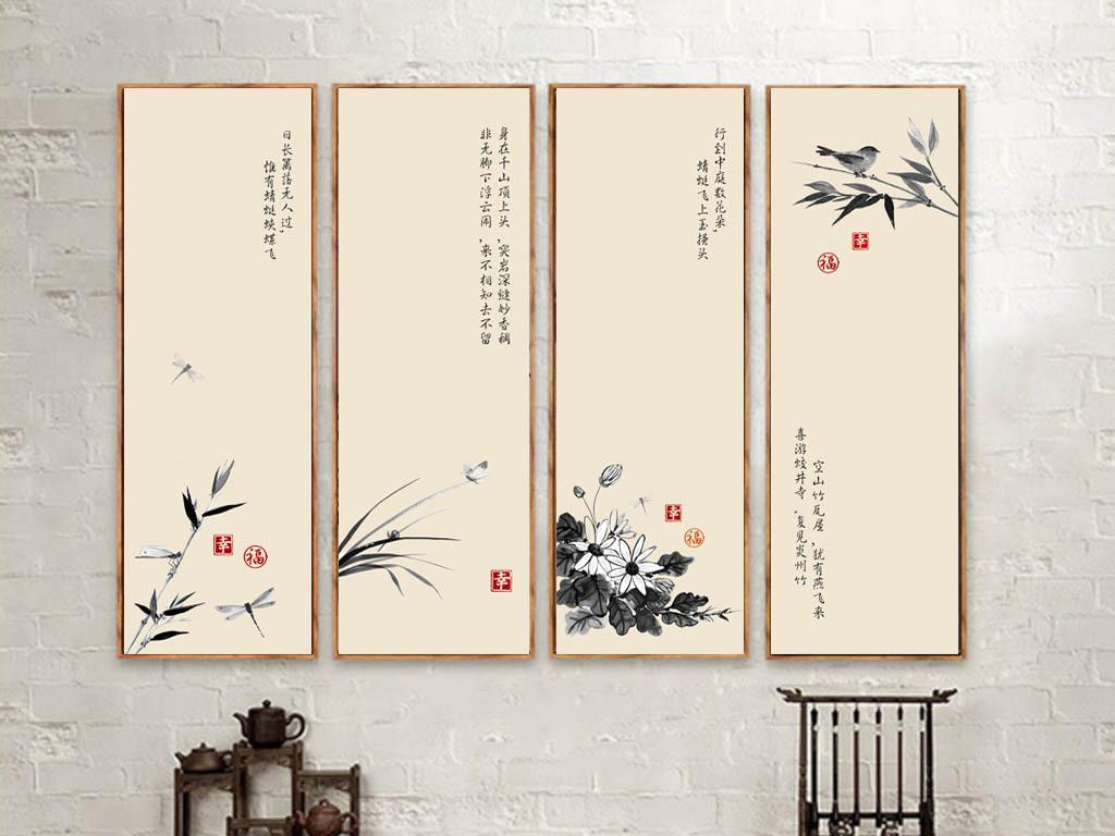 新中式水墨无框画装饰画(不带木框)