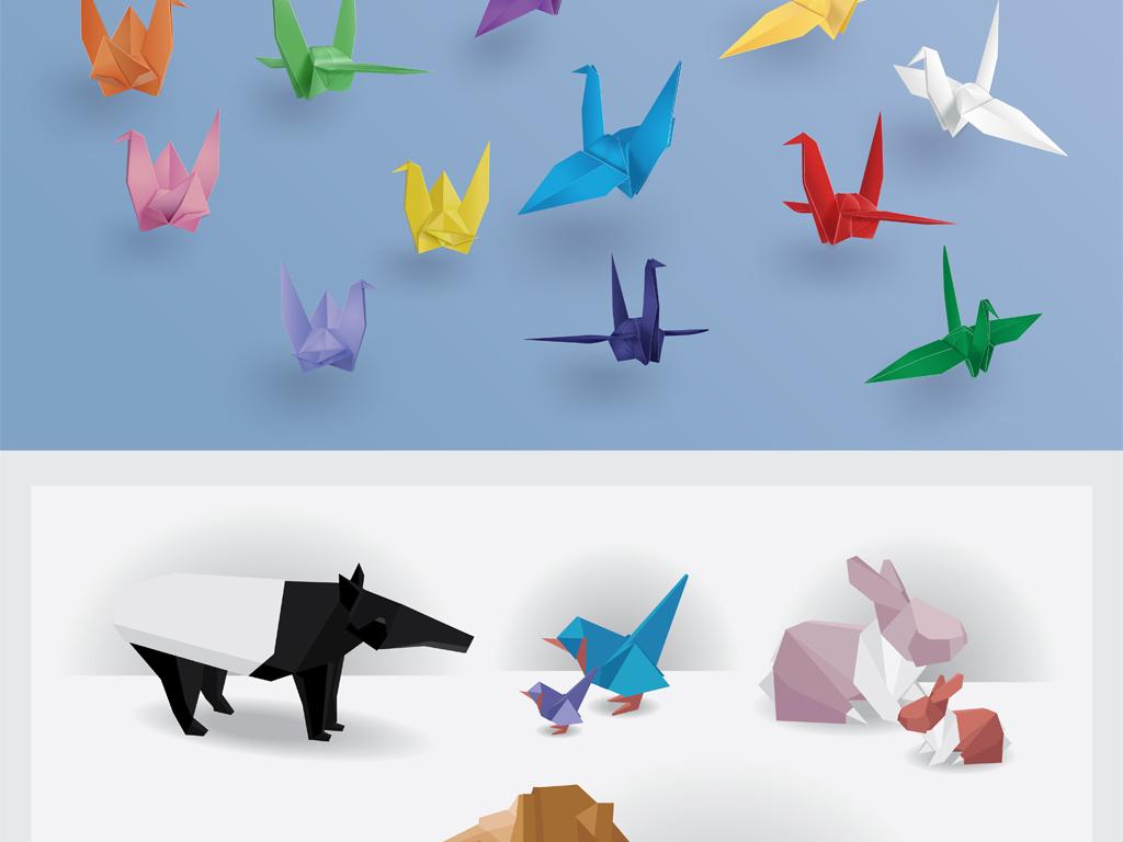 松树狮子马大象长颈鹿兔子攻击创意创新动物折纸