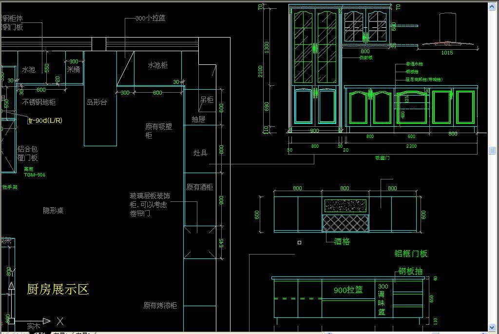 板式家具展厅店面cad设计图纸