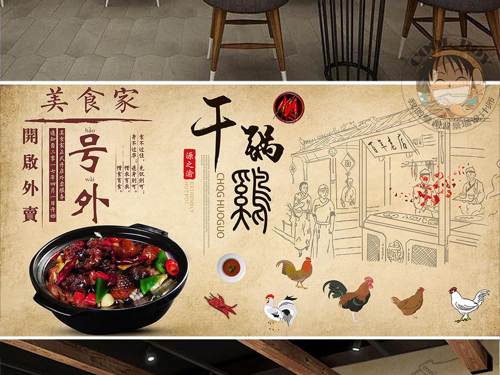 古代建筑手绘背景墙手绘工装餐厅背景墙美食饭馆