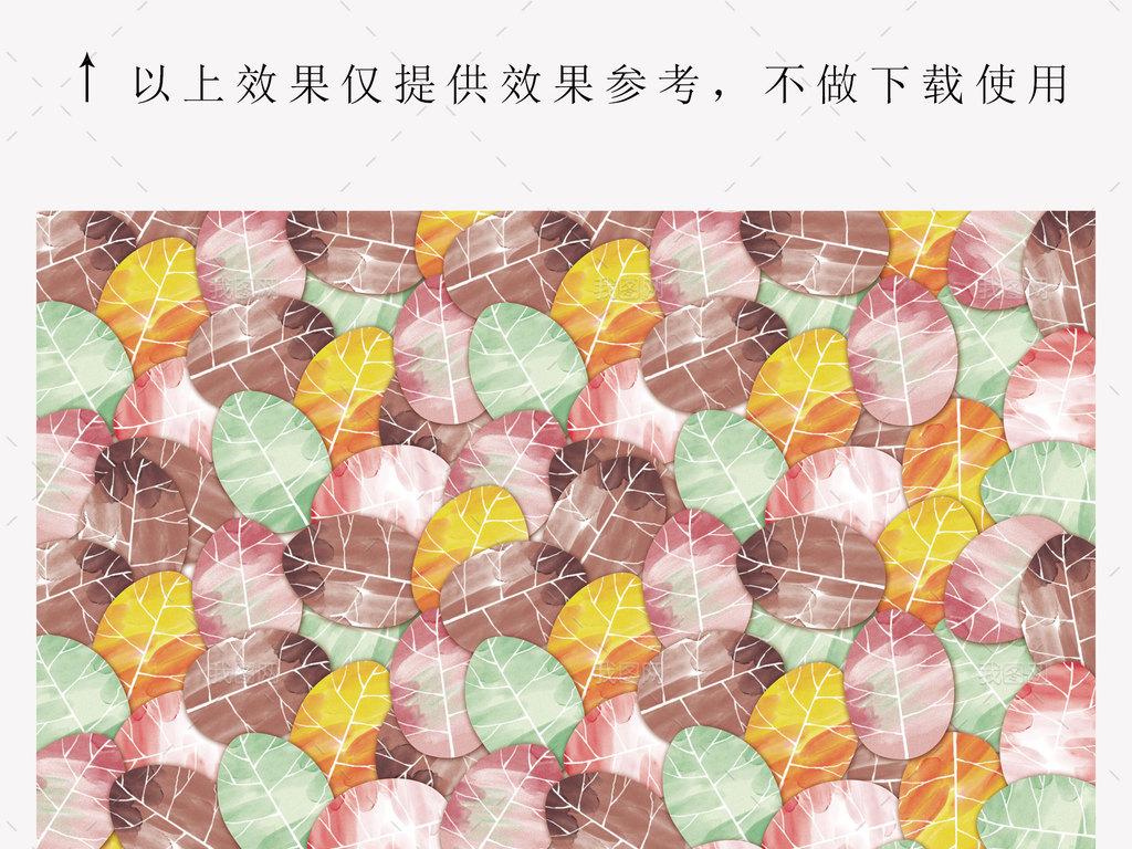 手绘植物落叶手机壳图案设计