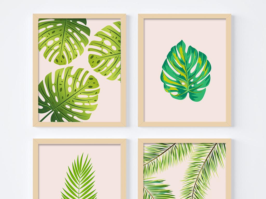 北欧风格绿色植物装饰画