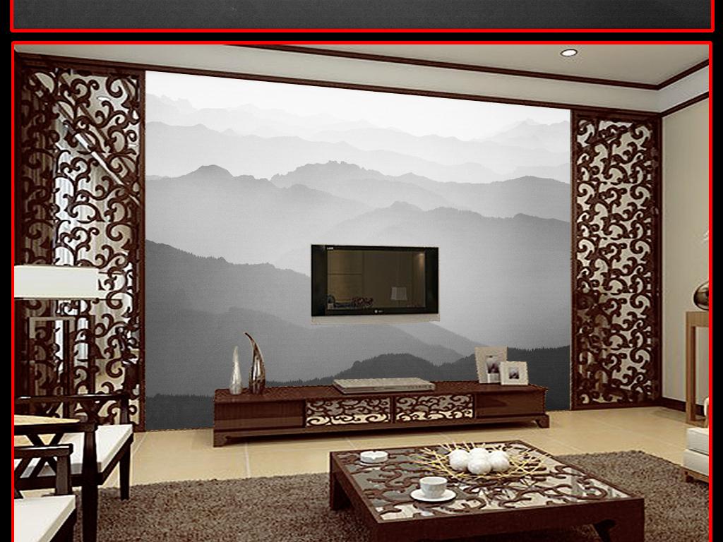 新中式锦山连绵水墨电视沙发背景墙装饰壁画图片