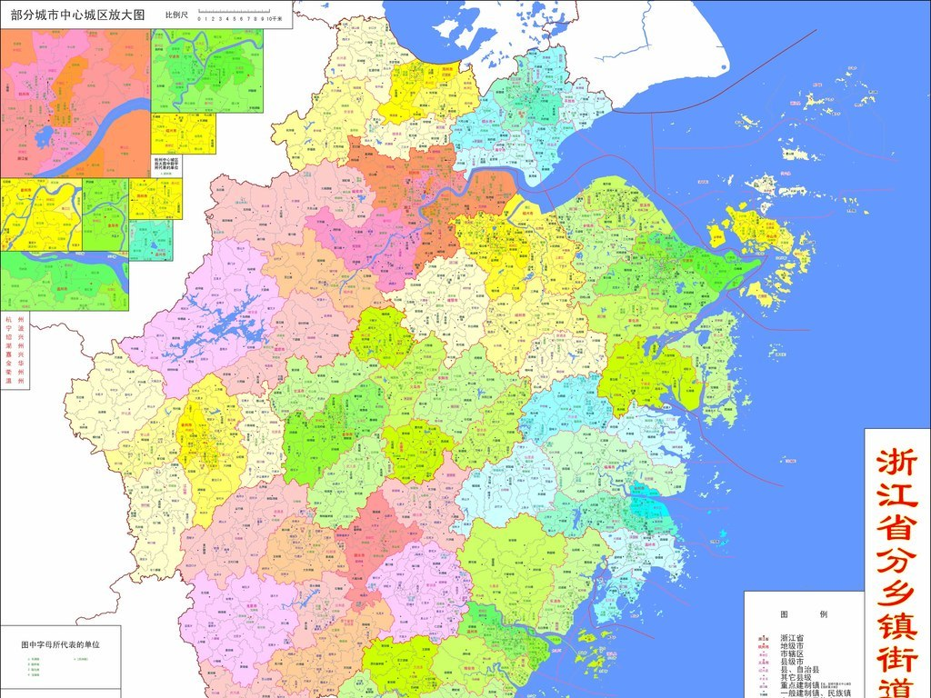 浙江地�_平面|广告设计 地图 浙江地图 > 浙江省地图高清大图(精确到乡镇)