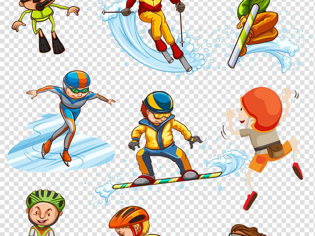 户外运动素材卡通儿童png免扣图片素材图片