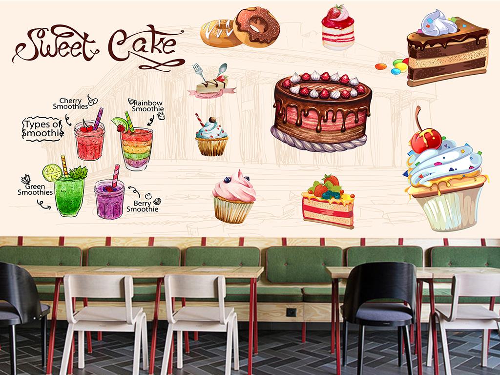 个性手绘饮料蛋糕店冷饮咖啡休闲吧背景墙