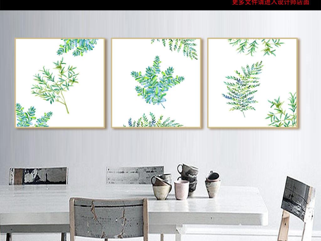 北欧小清新风格手绘绿叶装饰画无框画