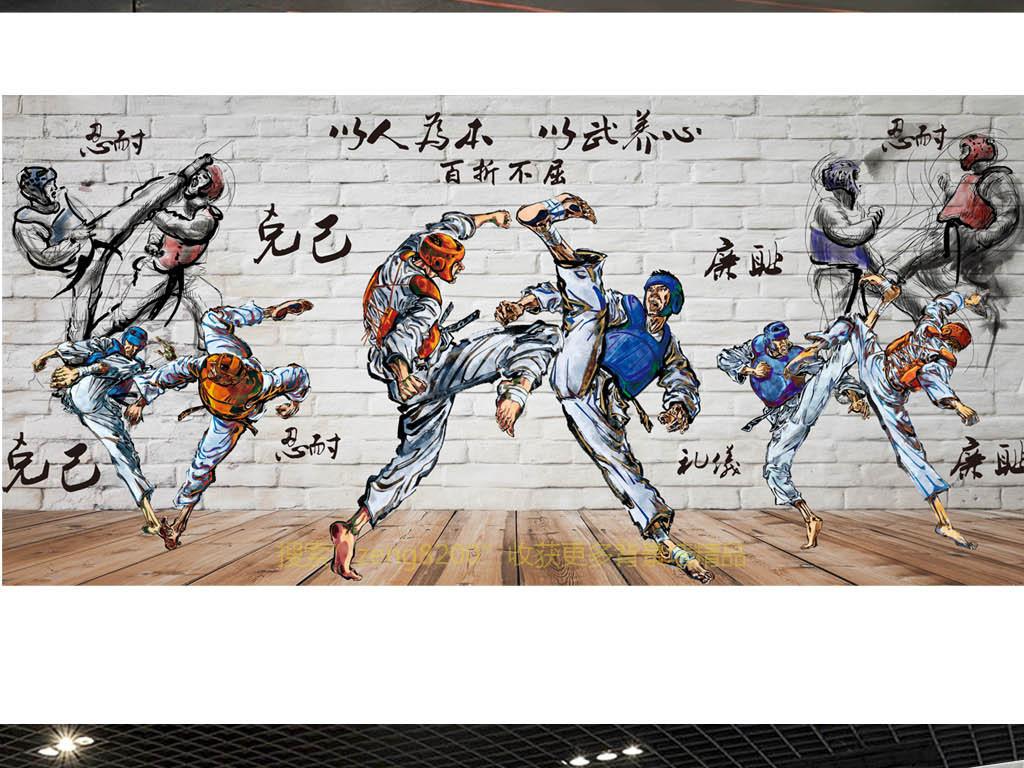 超宽白墙跆拳道文化手绘背景墙