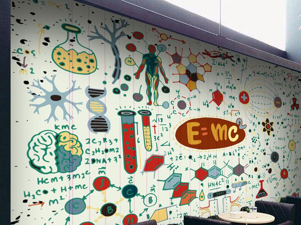 手绘矢量生物科学背景墙