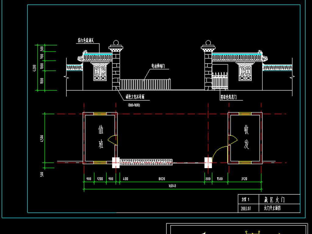 我图网提供精品流行 藏式风格别墅CAD建筑设计图素材 下载,作品模板源文件可以编辑替换,设计作品简介: 藏式风格别墅CAD建筑设计图, , 使用软件为 AutoCAD 2006(.dwg) CAD CAD图纸 别墅CAD设计图 别墅CAD施工图 别墅图纸 商住楼CAD平面图 住宅楼CAD施工图 别墅设计 商住楼建筑设计图 住宅楼建筑装修图 住宅楼 别墅 风格 设计图 建筑风格 藏式风格 别墅设计图 建筑别墅 别墅建筑 建筑设计图 风格别墅 风格建筑