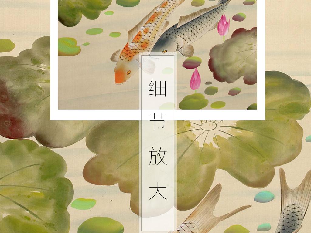 新中式手绘荷花装饰画古典