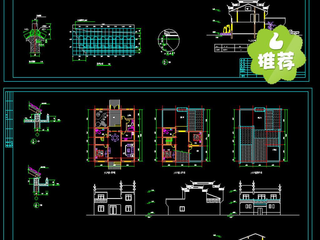 农村徽派别墅cad施工图平面设计图下载(图片1.64mb)