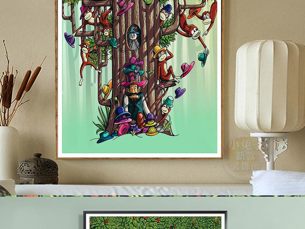 装饰画 北欧装饰画 森林风景装饰画 > 北欧创意卡通大树可爱动物儿童