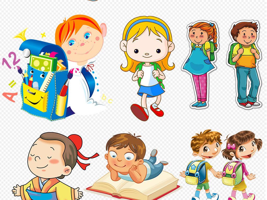 儿童卡通小孩学生卡学生图片学生展板学生名片学生上课