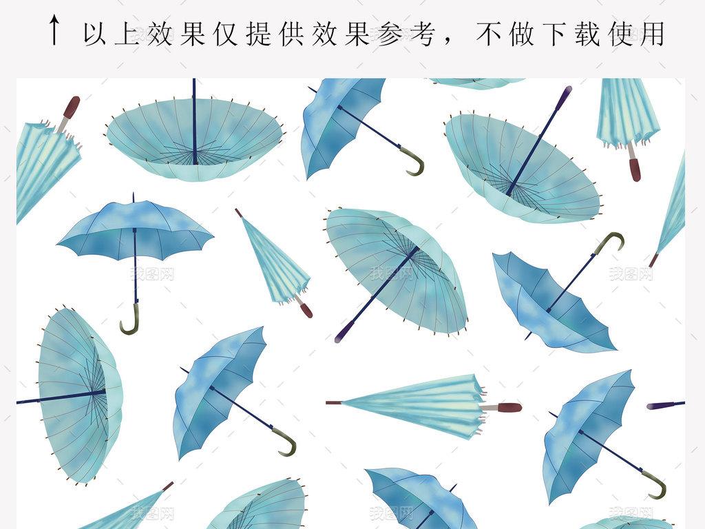 卡通雨伞手机壳四方连续图案设计