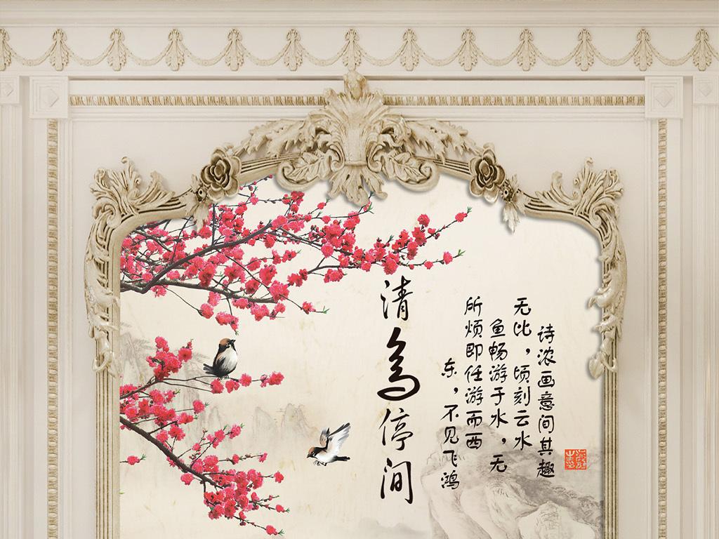 中式山水画梅花玄关背景墙图片