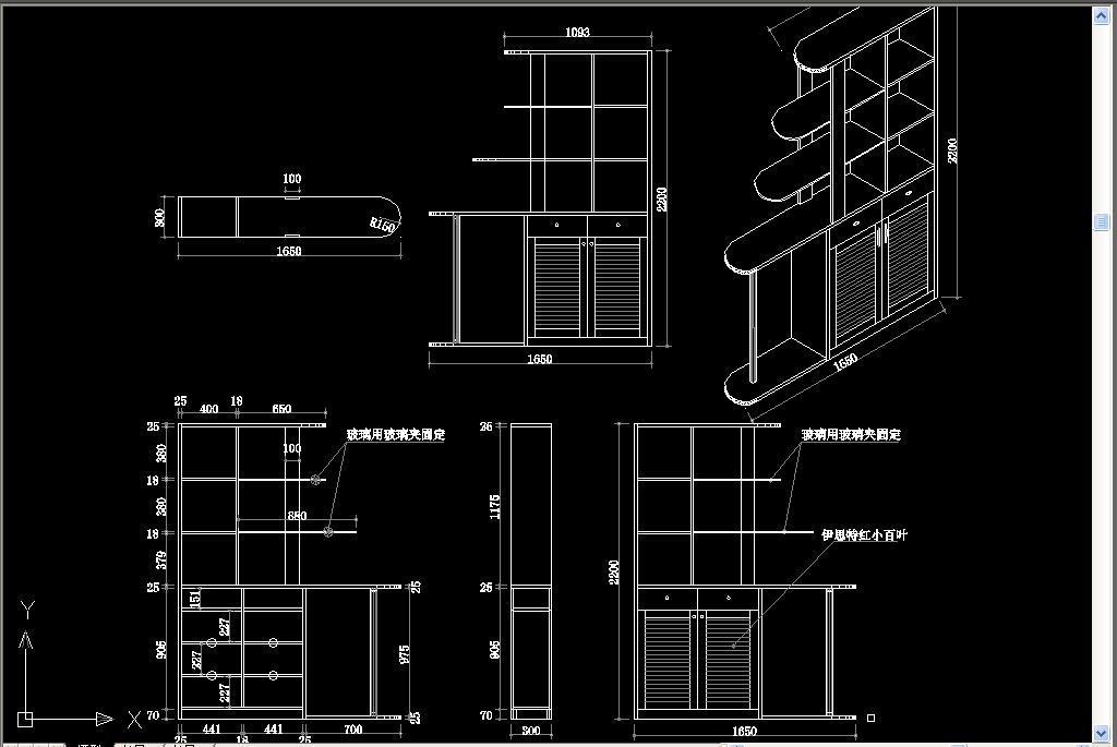 标准柜子cad设计图库