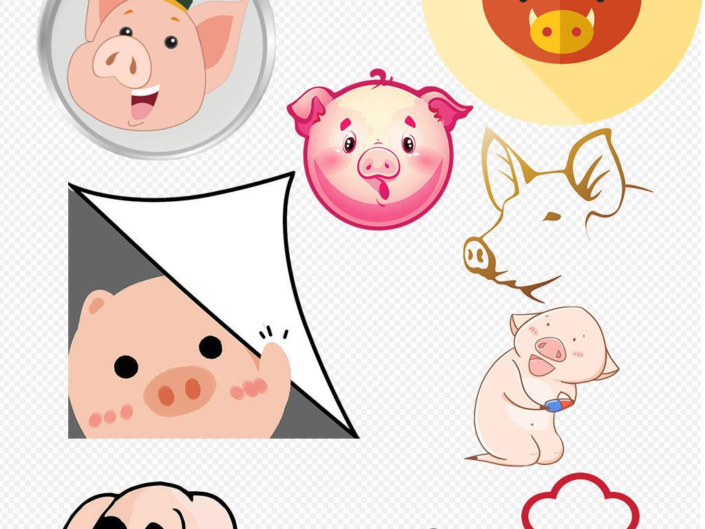 非常可爱卡通萌萌哒小猪猪设计素材
