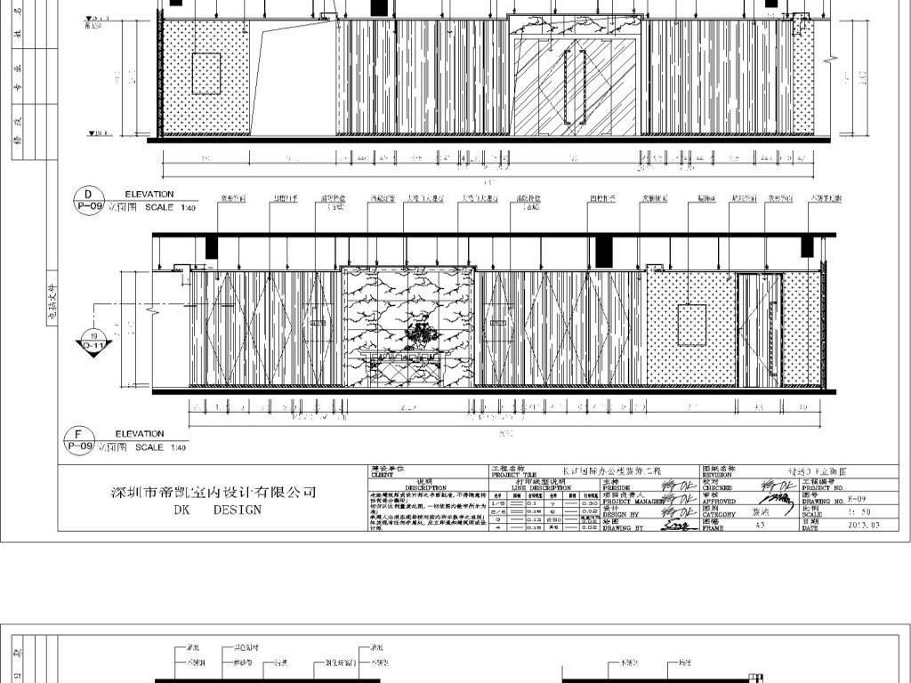 66现代风格办公空间效果图 CAD施工图平面设计图下载 图片24.75MB 图片