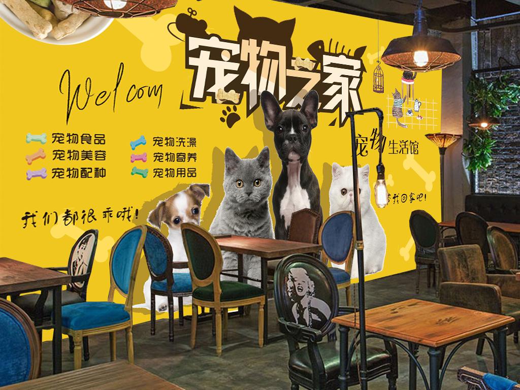 宠物店装饰画背景墙