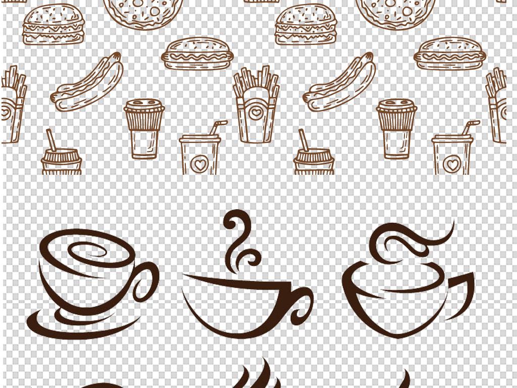奶茶手绘矢量图