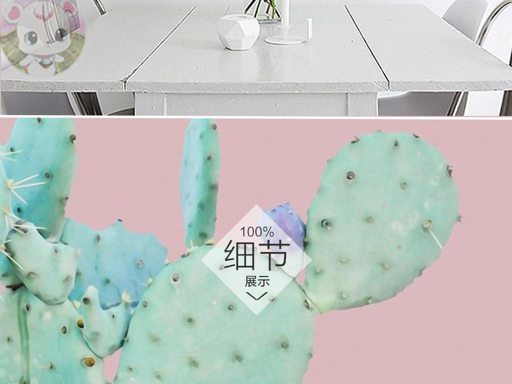 北欧小清新多肉植物仙人掌装饰画无框画
