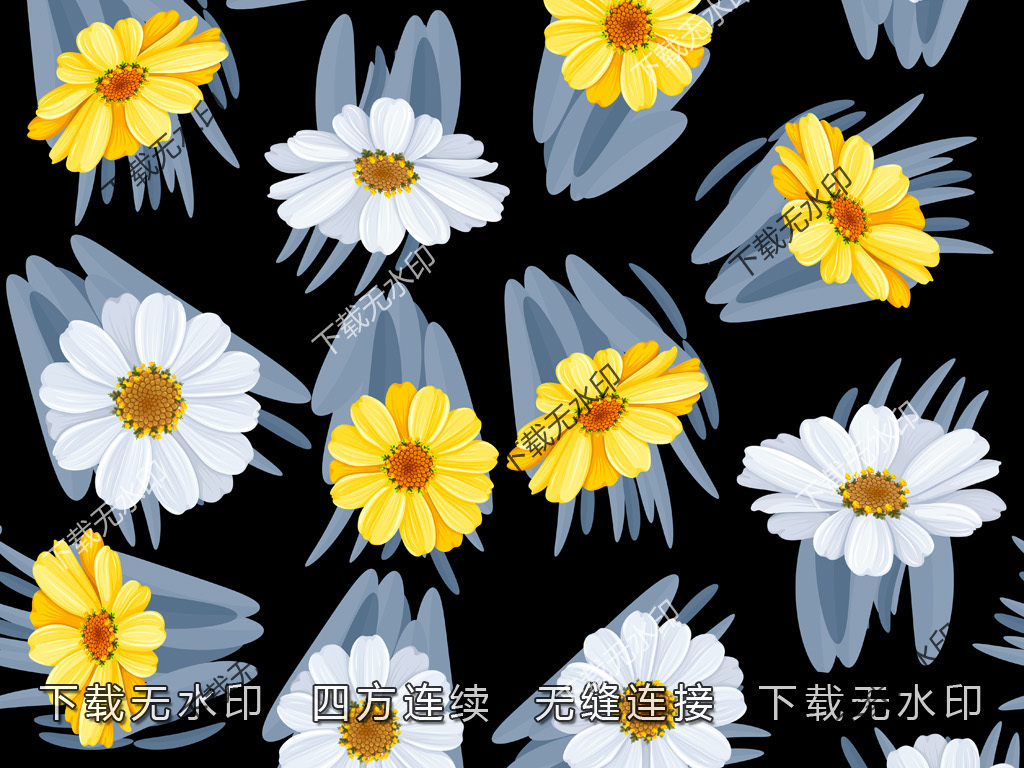 设计手绘手绘印花小雏菊图片黄色小雏菊小雏菊图白色小雏菊彩色小雏菊