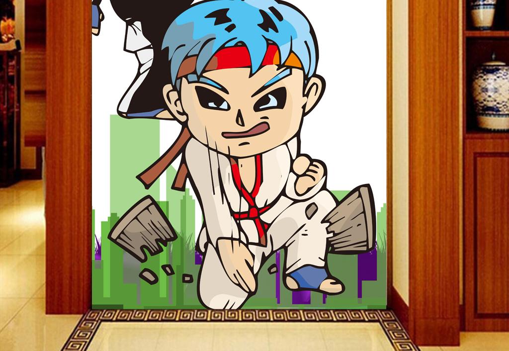 手绘人物跆拳道武术工装玄关