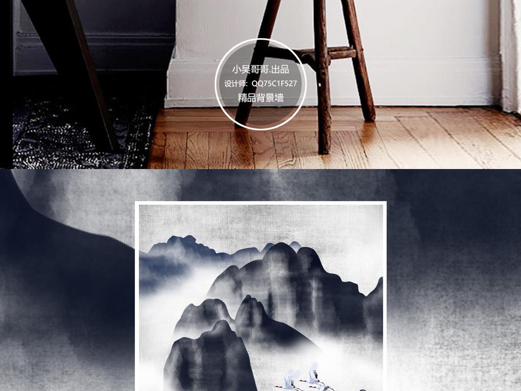 新中式写意水墨画云雾黄山客厅装饰画双联画