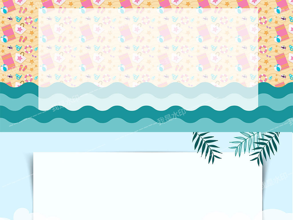 设计元素 背景素材 其他 > 矢量手绘扁平化暑假假期海洋风背景  版权