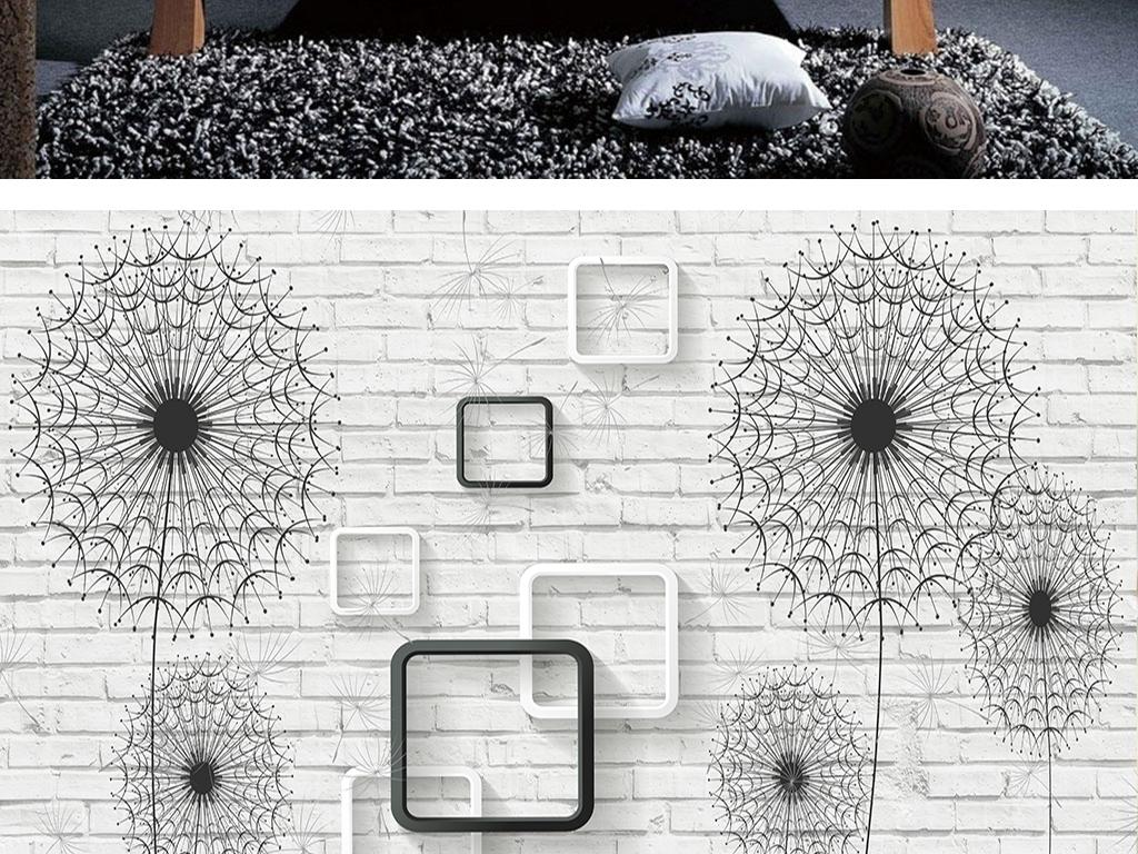 蒲公英3d手绘墙砖电视背景墙
