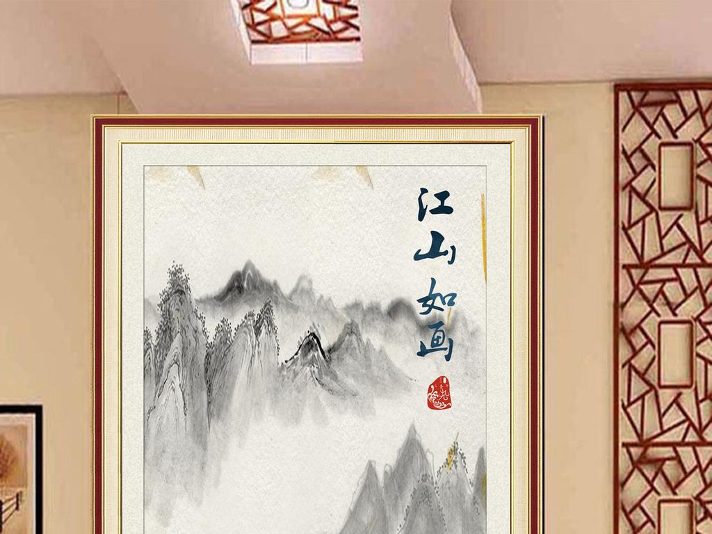 新中式装饰画水墨挂画玄关壁画过道挂画山水图片