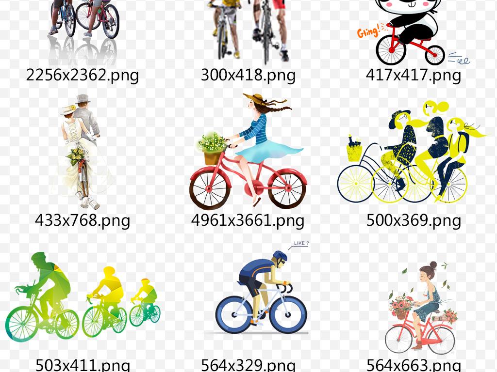 卡通人物骑行骑自行车手绘单车素材下载图片