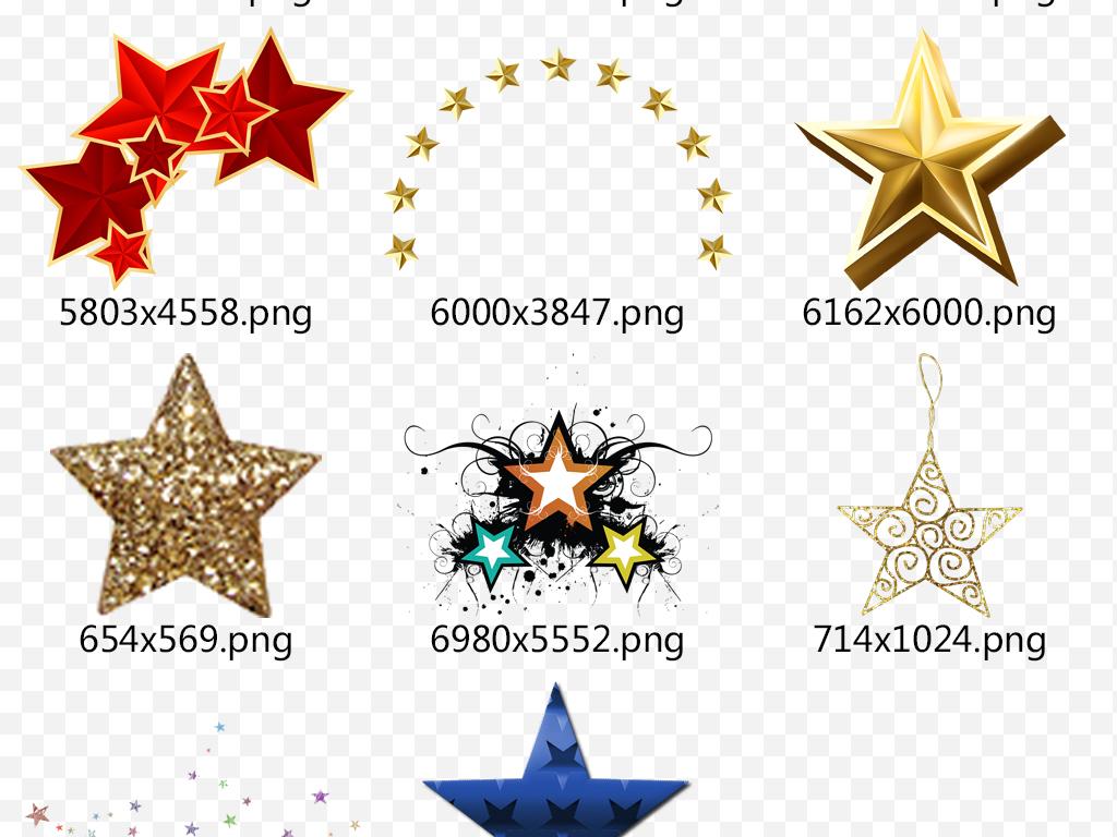 卡通金色星星手绘立体五角星海报素材下载