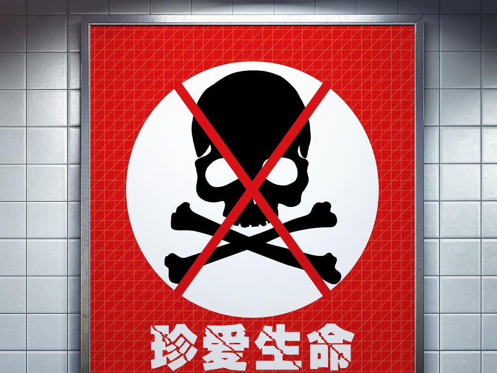 禁毒标志图片简笔画