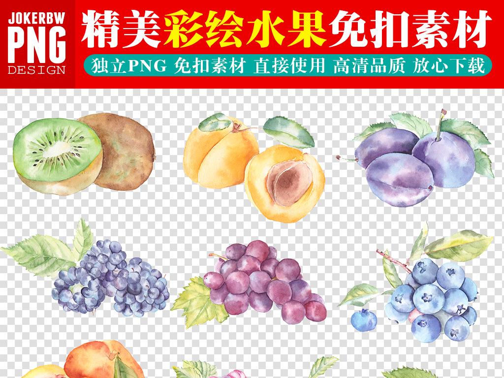 png图片素材水果图片素材果实素材手绘人物手绘背景手绘墙手绘背景墙