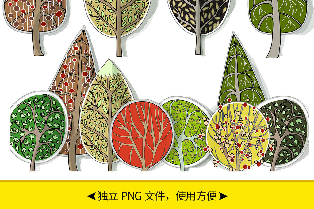卡通小树                                  卡通植物小树卡通手绘