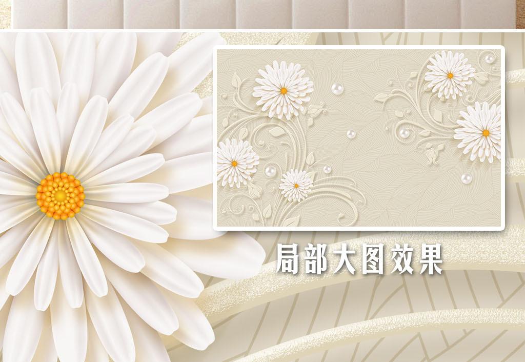 墙纸欧式背景墙浪漫梦幻玉雕淡雅怀旧唯美木纹石雕雏菊菊花中式花朵图片