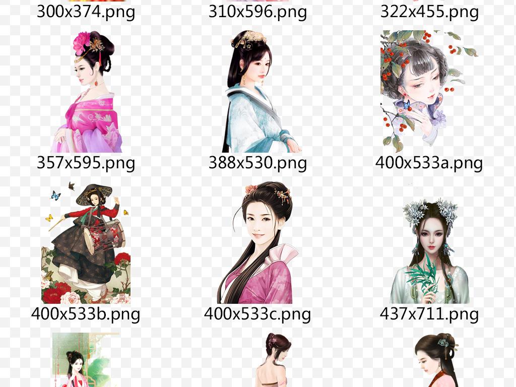 中国风古风古代美女古装古典女人人物素材